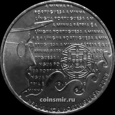 2,5 евро 2009 Португалия. Португальский язык.