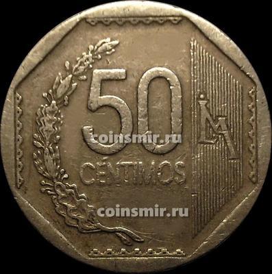 50 сентимо 2003 Перу.
