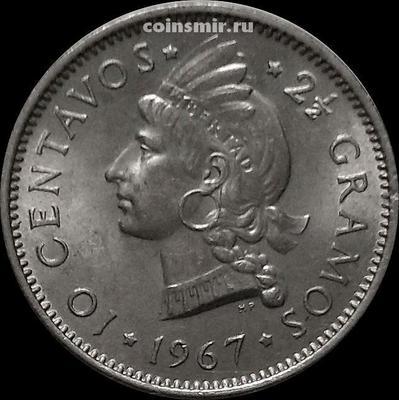 10 сентаво 1967 Доминиканская республика.