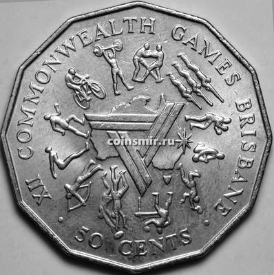 50 центов 1982 Австралия. XII Игры Содружества. ХF-aUNC