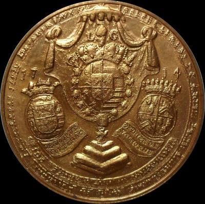 Настольная медаль неизвестная.