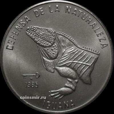 1 песо 1985 Куба. Кубинская игуана.