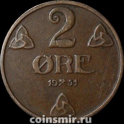 2 эре 1951 Норвегия.