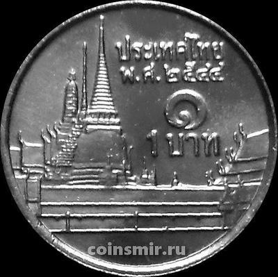 1 бат 2001 Таиланд. Храм Изумрудного Будды.