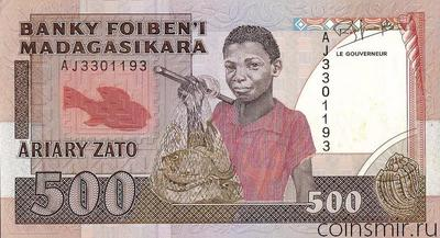 500 ариари 1988-1993 Мадагаскар.