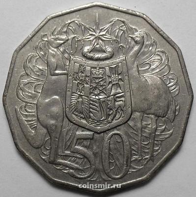 50 центов 1980 Австралия.