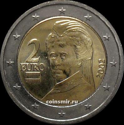 2 евро 2002 Австрия. Берта фон Зуттнер. аUNC