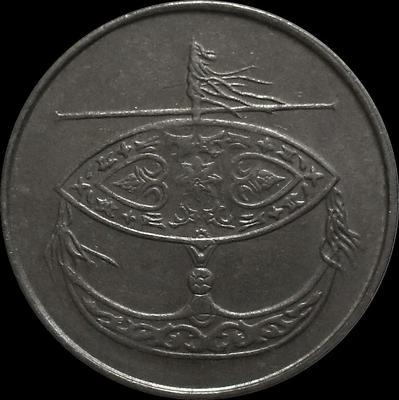 50 сен 2010 Малайзия.