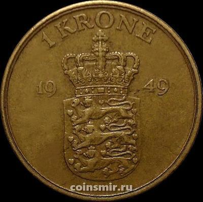 1 крона 1949 Дания.