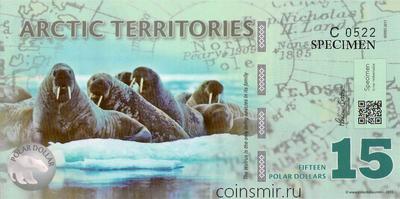 15 долларов 2011 Арктические территории. Моржи.