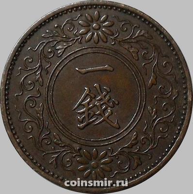 1 сен 1924 Япония.