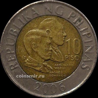 10 песо 2006 Филиппины.