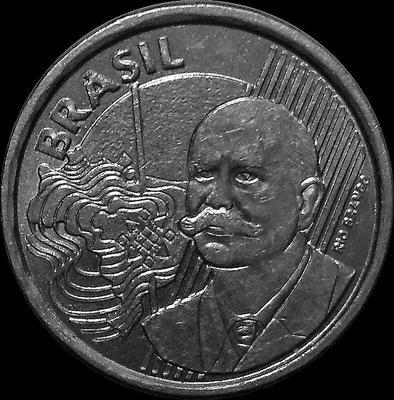 50 сентаво 2010 Бразилия.