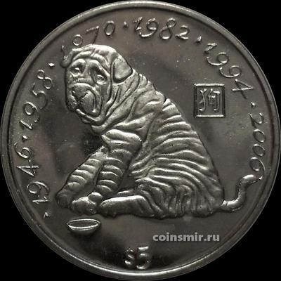 5 долларов 2000 Либерия. Миллениум. Год Собаки.