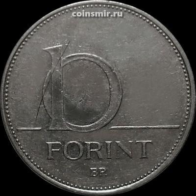 10 форинтов 2004 Венгрия.