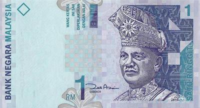 1 ринггит 1998 Малайзия.