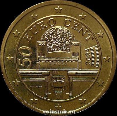 50 евроцентов 2004 Австрия. Венский Сецессион.