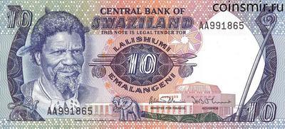 10 эмалангени 1982-1986 Свазиленд. Серия АА.