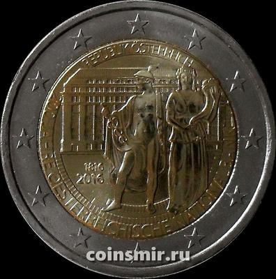 2 евро 2016 Австрия. 200 лет австрийскому национальному банку.