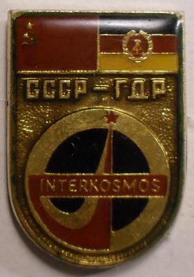Значок Интеркосмос СССР-ГДР.