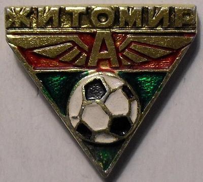 Значок Футбольный клуб Автомобилист Житомир.