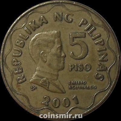 5 песо 2001 Филиппины.
