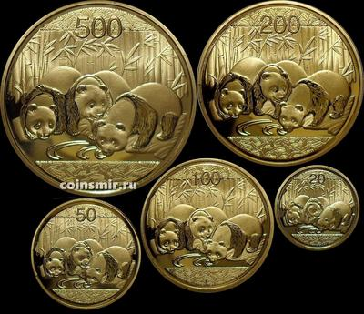 Набор из 5 монет 2013 Китай. Панды.