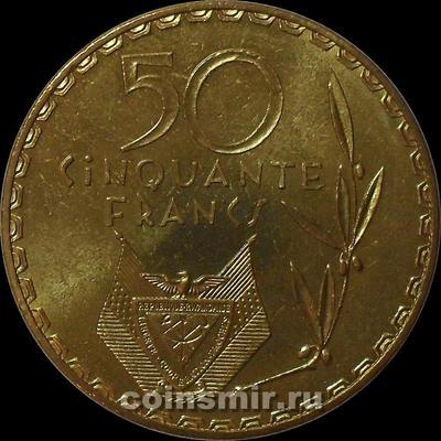 50 франков 1977 Руанда.