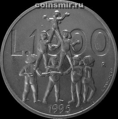 1000 лир 1995 Сан-Марино. Пирамида детей.