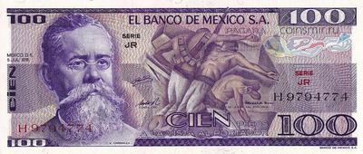 100 песо 1978 Мексика.