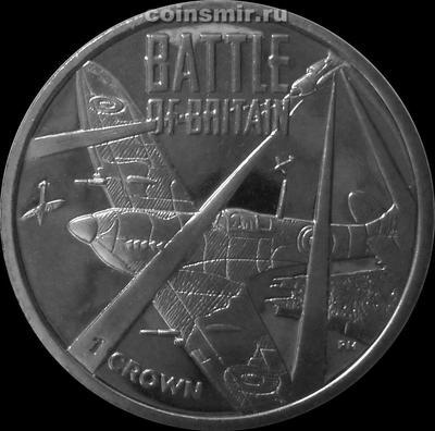 1 крона 2015 Остров Мэн. Битва за Британию.