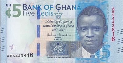 5 седи 2017 Гана. 60 лет банку.