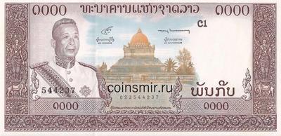1000 кип 1963 Лаос.