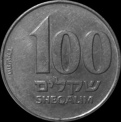 100 шекелей 1984 Израиль.