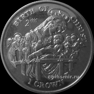 1 крона 1997 остров Мэн. Рождение Христа.