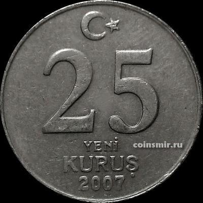 25 новых куруш 2007 Турция.