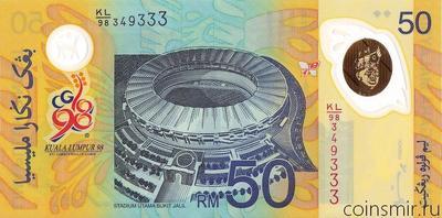 50 ринггит 1998 Малайзия. XVI Игры Британского Содружества Наций 1998.