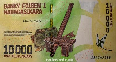 10000 ариари 2017 Мадагаскар.