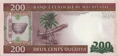 200 угий 2013 Мавритания.