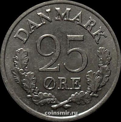 25 эре 1965 C,S Дания.