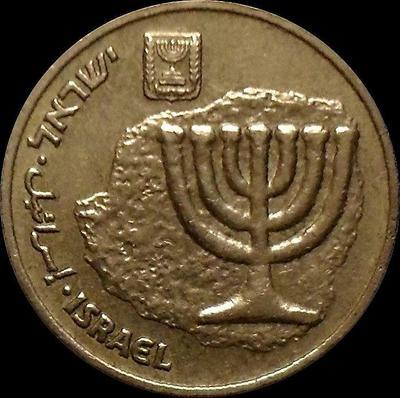 10 агор 1985 Израиль. Менора-золотой семирожковый светильник.