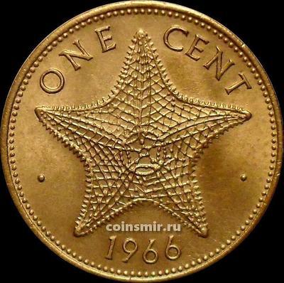 1 цент 1966 Багамские острова. Морская звезда.