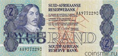 2 ранда 1978-1980 Южная Африка.