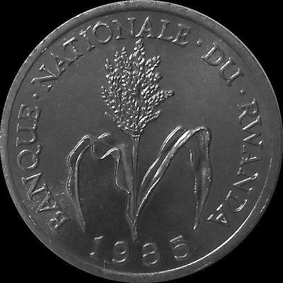 1 франк 1985 Руанда.