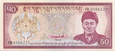 50 нгултрумов 1985-92 Бутан.