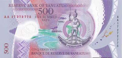 500 вату 2017 Вануату.