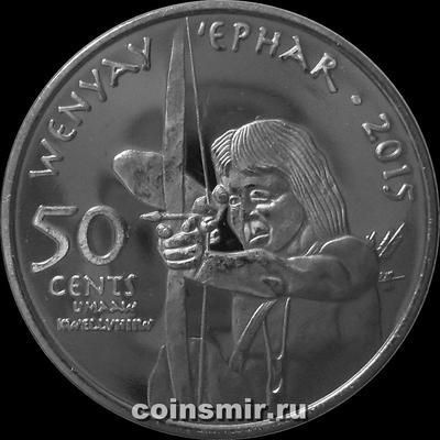 50 центов 2015 резервация индейцев Хамул.