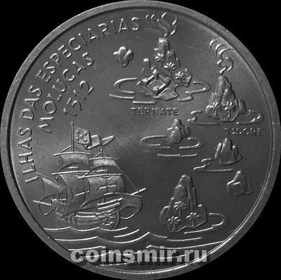 200 эскудо 1995 Португалия. Молуккские острова.