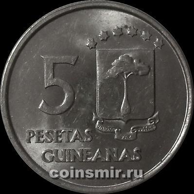 5 песет 1969 Экваториальная Гвинея.