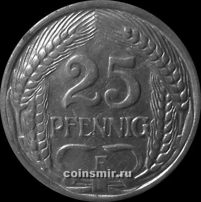 25 пфеннигов 1910 F Германия.